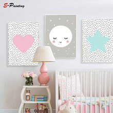 Modern Wall Art Pink Heart Moon Star Wall Art Canvas Poster Cartoon Nordic Nursery Painting Picture Children Bedroom Decor(China)