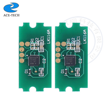TK-1170 printer reset chip for Kyocera ECOSYS M2040dn/M2540dn/M2640idw toner cartridge chips image