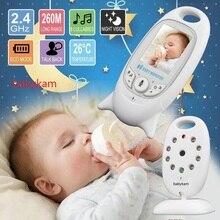 monitor radio babykam way
