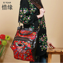 XIYUAN BRAND chinese Exquisite 100 genuine leather vintage national floral embroidery big shoulder Crossbody Bag ethnic
