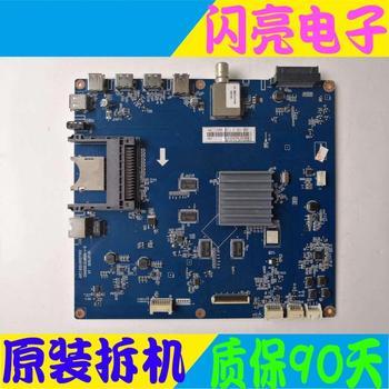 Main Board Power Board Circuit Logic Board Constant Current Board 55Q2EU LCD TV drive motherboard JUC7.820.00137352 C550U15-E1-A