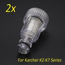 2X фильтр для воды шайбы для Karcher K2 K3 K4 K5 K6 K7 серии высокого давления машинная стиральная машина водопровод Соединительный адаптер