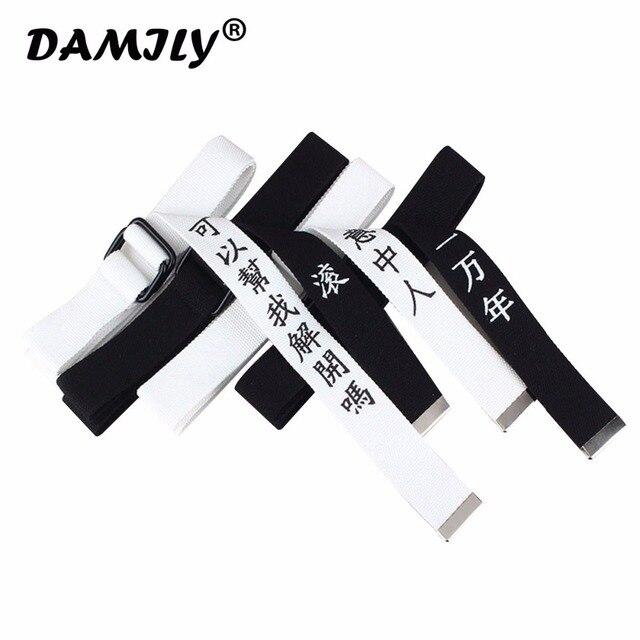 Nuevo Harajuku Estampado De Letras Chinas Cinturones De Nailon Para