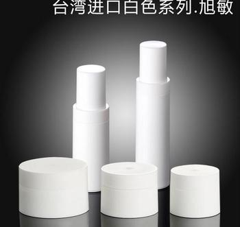 300pcs/lot Vacuum Airless Bottle Protable 50ml 30ML Luxury Shampoo Lotion Water Plastic Pressed Pump Bottle Refillable Bottles