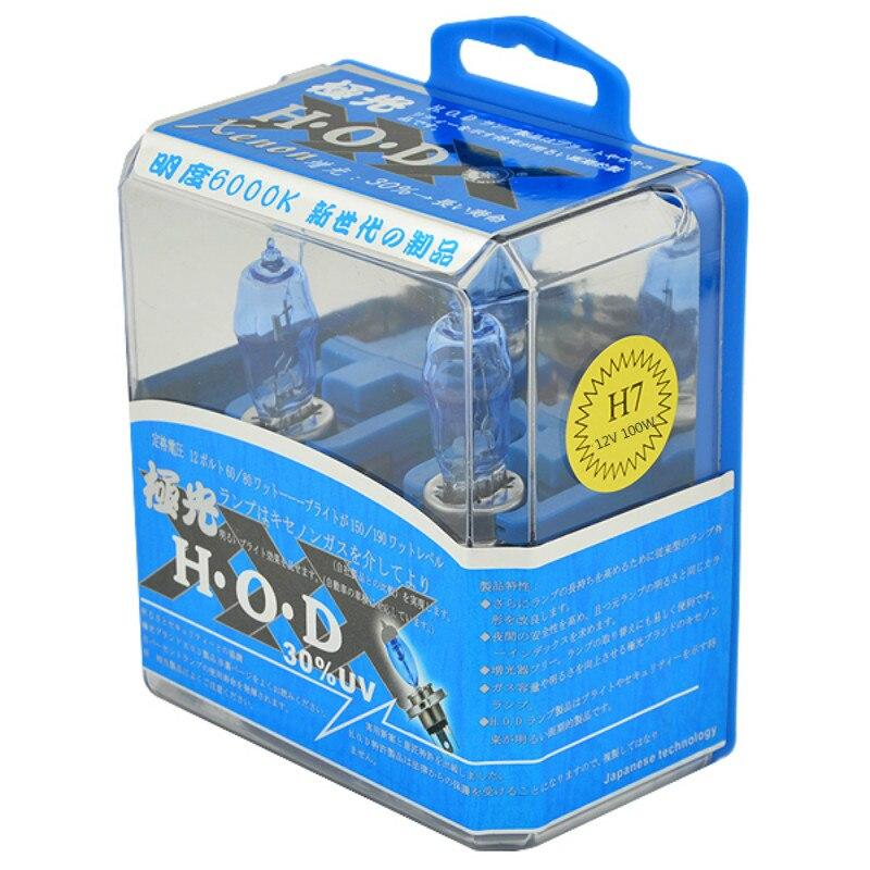 10 pièces H7 12 V 100 W 6000 K voiture HOD H7 Super blanc halogène voiture Source de lumière ampoules Auto phares lampe Automobile brouillard ampoules