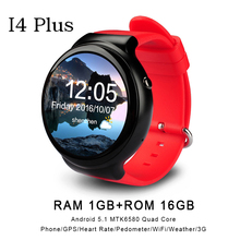 2017 new fashion Smart watch I4plus with GPS Bluetooth fitness sport tracker sleep heart rate monitor support WiFi 3G SIM card
