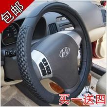 Новый спортивный автомобиль кожа Чехлы для мангала, h6 A4L A6L Q5 SX7 GA5 GA6 GA3 ix25 ix35 RAV4 K5 K3 K2 C2 C4L C5 K4 X3 руль крышка