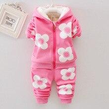 BibiCola/комплект одежды для новорожденных девочек; зимний утепленный комплект одежды для маленьких девочек; теплые толстовки с капюшоном+ брюки; одежда с цветочным принтом для маленьких девочек