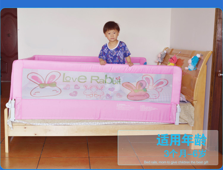180*68cm Foldable safety children guardrail for bed