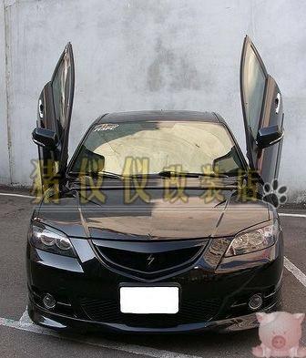 For Mazda 3 Scissors Door Personalized Scissors Door Original Bit Components Refit M3