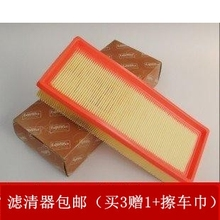 forThe mg 3 mg 3MG3 air filter air filter air filter car maintenance accessories