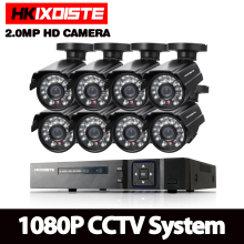 8CH 1080N HDMI DVR HD Dome indoor Outdoor 1080p Black Security Camera System 8 Channel CCTV Surveillance DVR Kit AHD Camera Set