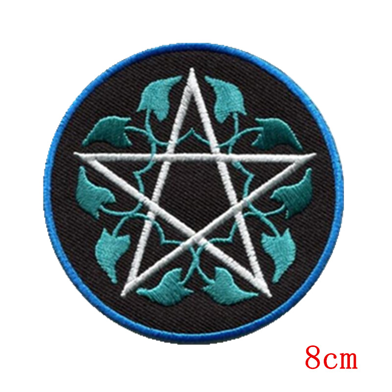 Heilung band logo embroidered patch Folk metal band patch.