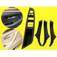 Левый руль LHD для BMW 5 серии F10 F11 серый бежевый черный интерьер автомобиля внутренняя дверная ручка панель Потяните накладка