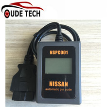 Hand-held NSPC001 pin code reader read BCM code to calculate pin code NSPC001 professional for Nissan all vehicles low price