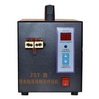 Spot Welder Machine Welding Laptop Battery Button Battery Pack Applicable Notebook and Phone Battery Welding JST 111