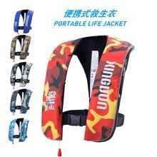 Xingdun взрослый автоматический ручной надувной PFD спасательный жилет для выживания плавания на лодках Рыбалка 150N плавучие 33lbs