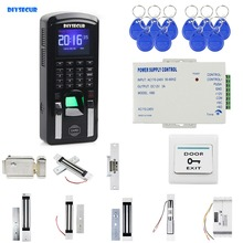 DIYSECUR TCP/IP USB Fingerprint RFID Password Keypad Door Access Control System + Power Supply + Door Lock Magnetic Lock Kit direct factory with electric bolt lock keypad power supply exit switch keys door access control system kit full set