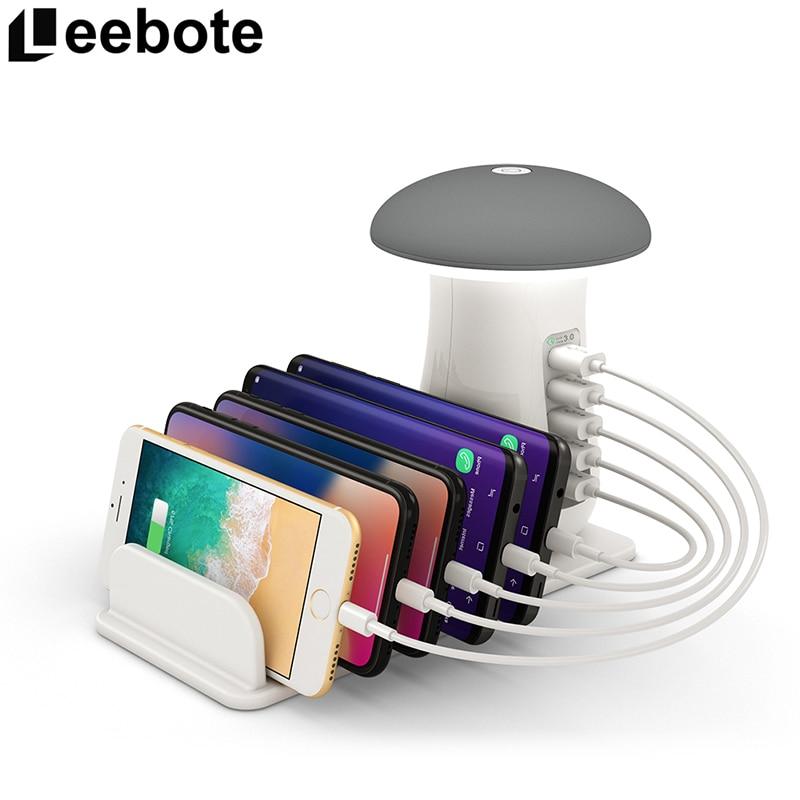 Devoto Leebote Múltiples Usb Cargador De Teléfono Hongo Lámpara De Noche Estación De Carga Dock Qc 3,0 Cargador Rápido Para Teléfono Móvil Y Tableta