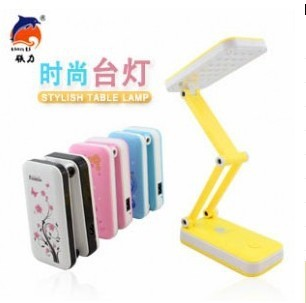 Free shipping New folding rechargeable LED desk lamp energy saving reading lamp night light