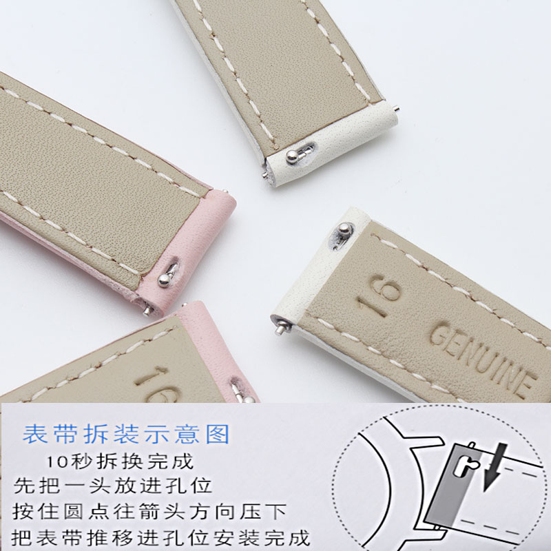 Image 5 - 14mm 15mm 16mm 17mm 18mm 19mm 20mm rose gold real leather strap, watch band, pink, blue and Gray Lady Watch free postage.-in Watchbands from Watches