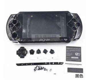 Image 3 - Carcasa completa para PSP case 1000, con Kits de botones, carcasa para PSP1000 PSP 1000