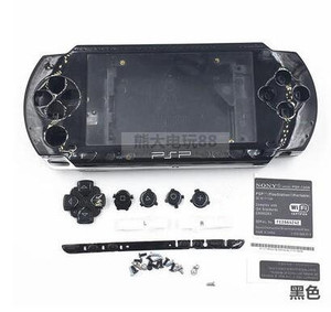 Image 3 - For PSP case 1000 Full Shell Case With Buttons Kits For PSP1000 PSP 1000 Housing Shell