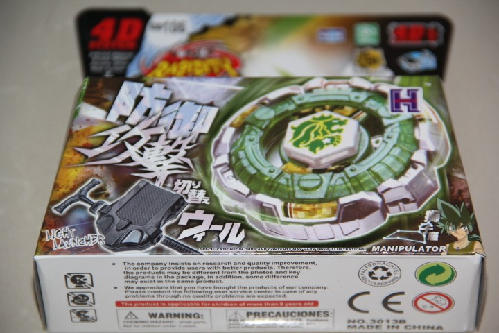 1pcs-Beyblade-Metal-Fusion-Beyblade-Fang-Leone-BB-106-B147-Metal-Fury-4D-beyblades-for-sale (1)