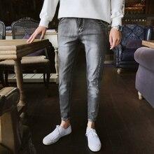 0c873518a137a نحيل الجينز الرجال جديد الأزياء المطرزة جينز ضيق الرجال الشباب كبير حجم  القطن تمتد سروال شكل