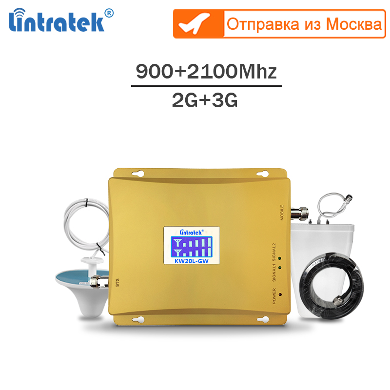 Lintratek Signal Booster 2G 3G Repeater 900 2100Mhz Booster GSM 900 Repeater 3G 2100 Mobile Phone Amplifier Dual Band KW20L-GW