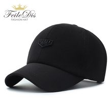 купить [FEILEDIS]Black Cap Solid Color Baseball Cap Snapback Caps Casquette Hats Fitted Casual Gorras Hip Hop Dad Hats JMM-25 по цене 458.69 рублей