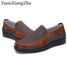Plus Size 38-50 Men's Shoes Summer Breathable Loafers Men Casual Shoes Soft Bottom Comfortable Slip-On Mens Driving Flats Shoes цена