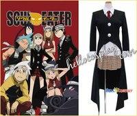 Cosplay Soul Eater Maka Albarn Costume H008