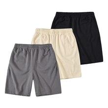 QoolXCWear Brand Shorts cotton Shorts Men's Summer Fashion sweat Shorts Casual Joggers Elastic Waist Trousers hip hop Shorts men