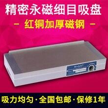 Прецизионный постоянный магнит на присоске, плоский плотный магнитный стол, искровая машина, гравировальная машина, шлифовальный станок, мощный тонкий диск