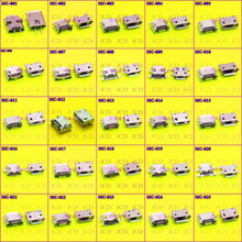 Hot sale 25 models micro usb jack 100pcs/lot Very common charging socket for Lenovo ZTE Huawei and other brand mobile,tablet GPS