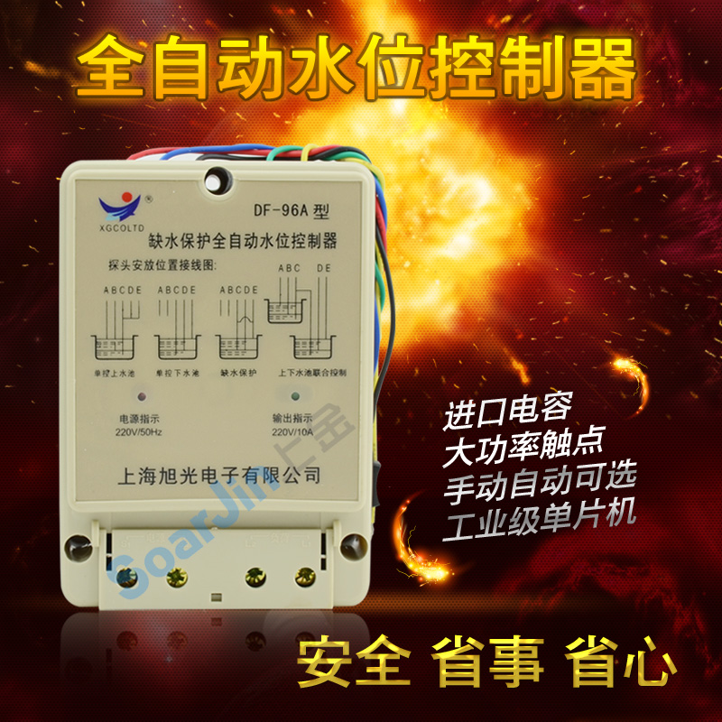 Water shortage protection full automatic water level controller DF-96B DF-96D DF-96A level 12V24V380V water level controller switch water tower tank automatic pumping drainage water shortage protection control circuit board