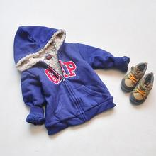 New Children Boys Letters embroidered with wool  fleece Hooded jacket Wholesale 2016