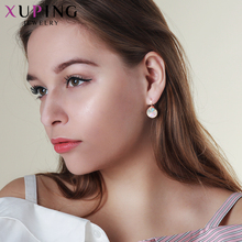 Xuping Jewelry Vintage Design Hoops Earrings  Crystals from Swarovski Patry Gifts for Women Girls  M86-20454 цена