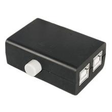 Мини 2 порта обмена переключатель концентратора Splitter селектор коробки для принтера сканер нового