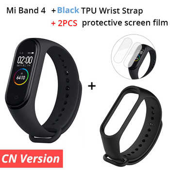 Xiaomi Smart Wristbands CN Add Black