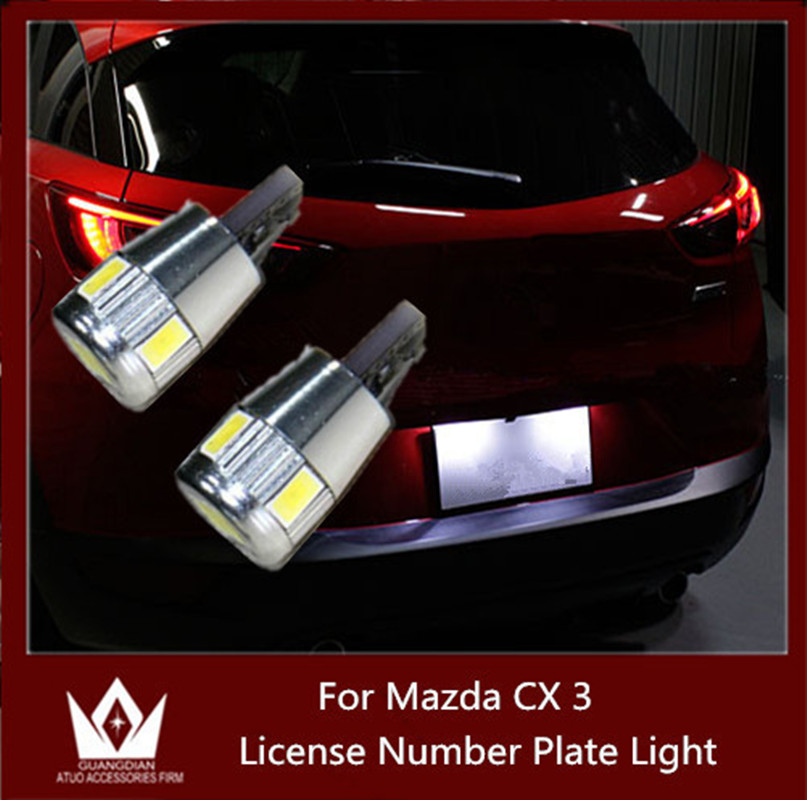 GuangDian Car light led License plate light number plate light T10 194 W5W 5630 CANBUS Error free For Mazda cx3 cx-3 accessories free shipping 2x no error led license plate light for mazda cx 7 speed 6 mazda 6 car styling auto parts accessories auto led