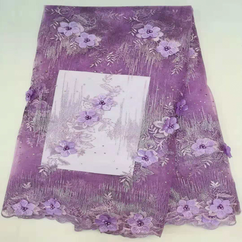 Purple french lace fabrics Latest elegant 3d appliques tulle mesh lace fabric with beads nigerian lace 5yards A1246-1