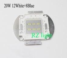 20 Вт 12 шт Холодный белый 10000K + 8 Королевский синий 445nm-455nm высокой мощности LED DIY