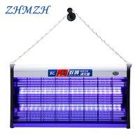 Светодиодный светильник с электрическим током от комаров 220 В, анти-летающие огни, беслучевая лампа ловушка, лампа, физическая ловушка комар...