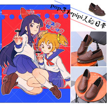 POP TEAM EPIC Japanese Anime Poputepipikku Cosplay Shoes Boots Pipimi Popuko Shoes JK School Uniform Cosplay Shoes(China)