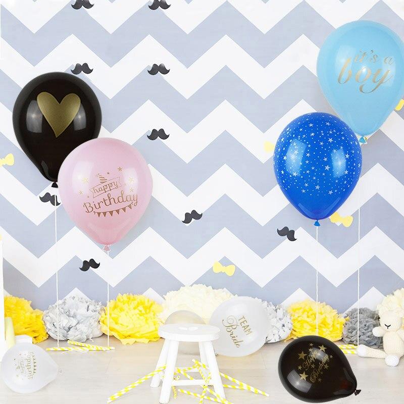 5 Pcs 10 Pouces Joyeux Anniversaire Ballons Fete D Anniversaire Bebe
