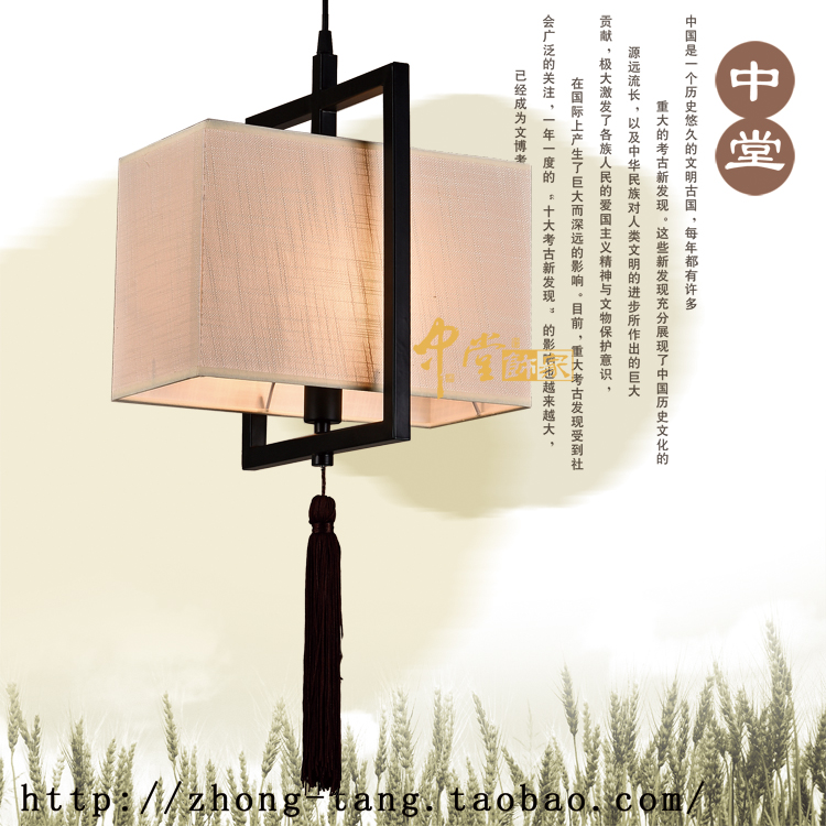Chinese style Iron pendant lamps balcony single head small chandelier hall bedroom bedside lamp lights restaurant chinese style iron aisle stairs lamp balcony single head small chandelier hall bedroom bedside lamp lights restaurant zs91 lo10