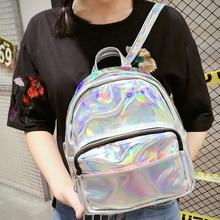 Модные женские туфли Лазерная рюкзак голографическая кожаная сумка для девочек-подростков школы ПУ мешок двойной плечо рюкзак Mochila