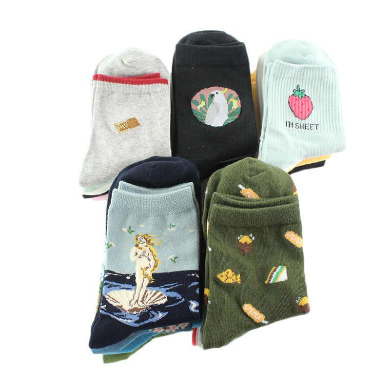 かわいい創造的なフルーツ原宿おかしいソックスノベルティ食品アート印刷かわいい靴下女性ジャカード暖かい素敵な Meias ファム Sokken